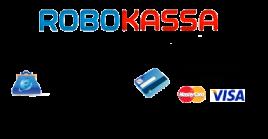 Оплачивай заказ через ROBOKASSA