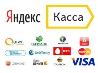 Яндекс Касса на нашем сайте!